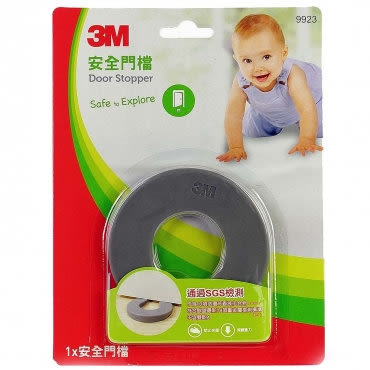 3M兒童安全門底型安全門檔 H9923