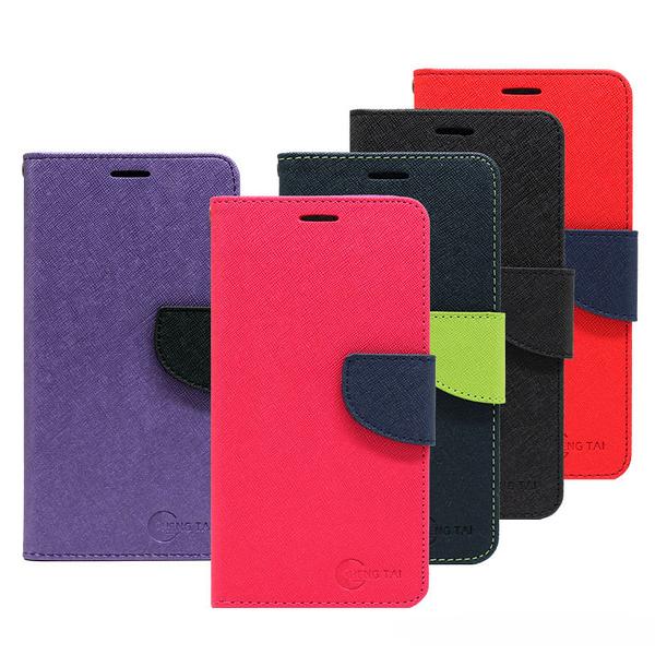 【愛瘋潮】ASUS Zenfone 3 (ZE552KL) 5.5吋 經典書本雙色磁釦側翻可站立皮套 手機殼
