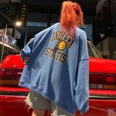 連帽T恤 情侶t女春秋2019新款韓版寬鬆學生ins潮情侶棒球圓領長袖百搭外套 4色S-XL