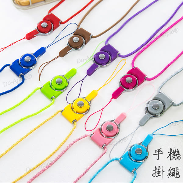 【E84】手機 掛繩 可拆式 吊繩 吊飾 手機殼 證件 繩子 掛頸 iPhone 7 Plus 6 6S 5 5S SE