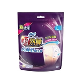 蘇菲超熟睡內褲型衛生棉L2片【愛買】