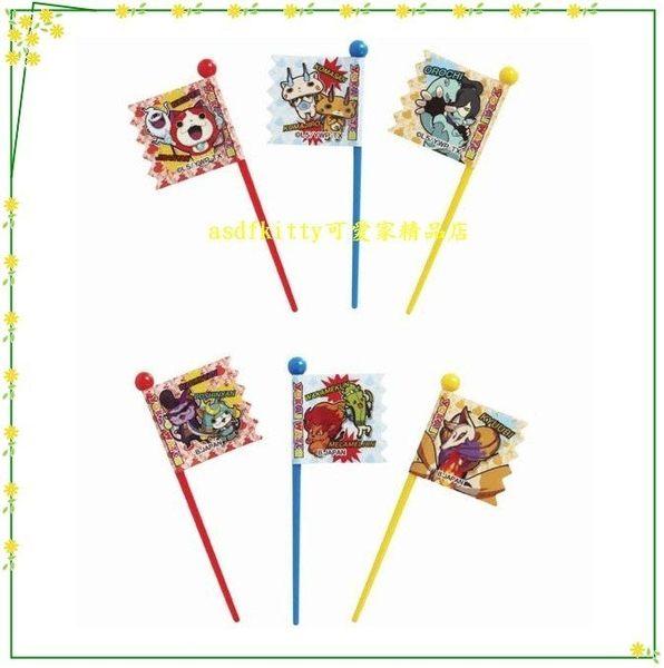 asdfkitty可愛家☆日本BANDAI妖怪手錶大食物叉旗-水果插-三明治叉-點心叉-便當-日本製