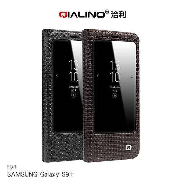 QIALINO SAMSUNG Galaxy S9 Plus 格子紋皮套 (格子紋)