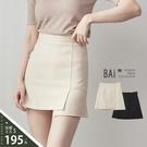 褲裙 不對稱斜片拼接短裙M-XL號-BA...