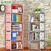 索爾諾簡易書架 創意組合書櫃置物架落地層架子兒童學生書櫥【免運 快速出貨】