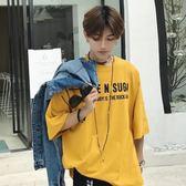 夏季青少年五分短袖男半袖個性學生正韓潮流寬鬆T恤嘻哈