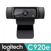 【南紡購物中心】【羅技】 C920e 網路攝影機