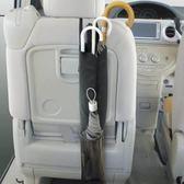 車之嚴選 cars_go 汽車用品【JK-66】日本 NAPOLEX 大容量雨傘套 雨傘袋 收納 抗菌.防臭(可裝5支)