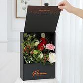 創意波爾多卡盒生日驚喜盒子鮮花長方形包裝盒禮物盒 概念3C旗艦店