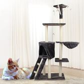 貓跳台 Zeze大型豪華五層貓爬架貓窩貓樹貓跳臺創意設計貓咪玩具劍麻磨爪【店慶滿月限時八折】