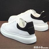 小白鞋男鞋子厚底內增高情侶運動鞋韓版潮流白色板鞋男士休閒白鞋 蘇菲小店