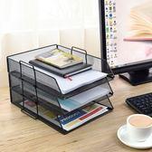 文件收納盒創意辦公桌面可疊加雜物收納架A4紙收納籃文件整理筐WY 父親節禮物