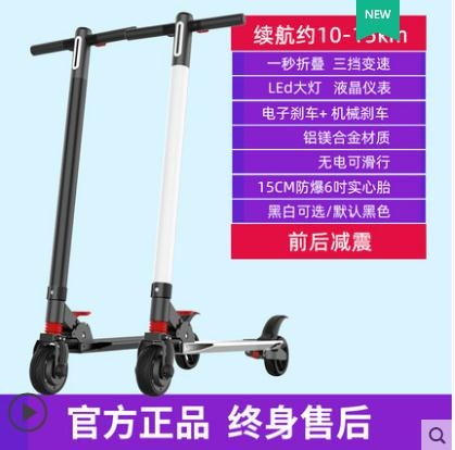 電動滑板車 電動滑板車成年折疊式代步超輕便攜碳纖維雙人迷你小型代步車 風馳