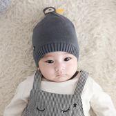 寶寶帽子可愛企鵝秋冬0-3-6-12個月嬰兒針織帽男女毛線帽保暖潮 概念3C旗艦店