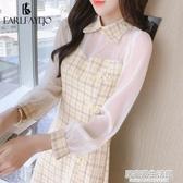 年輕款少女旗袍改良版洋裝子女裝秋裝2020年新款長袖氣質女神范  聖誕節免運