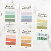 【BlueCat】時間會記得系列便條紙 便利貼 n次貼
