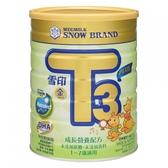 雪印金T3 PLUS成長營養配方900g,一箱共12罐