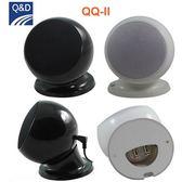 《名展影音》超高CP值多功能小鋼炮 Q&D 衛星喇叭 QQ-II 球形劇院喇叭組 (黑/白兩色)