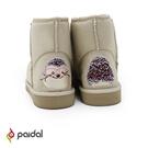 Paidal 童話學士刺蝟內鋪毛短筒雪靴-棕