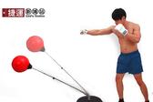 可調直立式拳擊反應練習彈力球