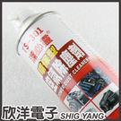潔必靈 Transtone 環保型空氣除塵劑 (TS-301)