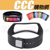 三星 Gear Fit R350 替換錶帶 手錶 錶帶 多色可選