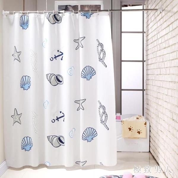 海螺加厚防水浴簾淋浴房門簾洗澡隔斷簾窗簾沐浴簾布掛環TA7738【極致男人】