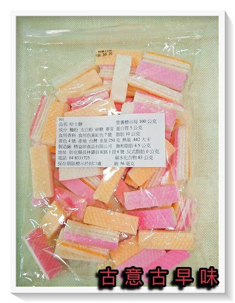 古意古早味 隨口吃-香蕉餅(軟質/185g) 懷舊零食 糖果 餅乾 復古 小零嘴