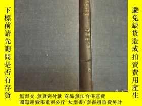 二手書博民逛書店日本介殼蟲圖說·前編罕見·昭和44年版Y2669 【日】桑名伊之