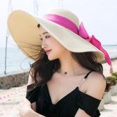 帽子毛帽女夏草帽大沿遮陽帽度假海邊海灘百搭太陽帽防曬可摺疊沙灘帽【快速出貨】