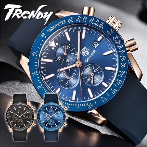『潮段班』【SB001350】BENYAR賓雅BY-5140M三眼男士休閒石英錶自動日期商務男錶皮帶手錶