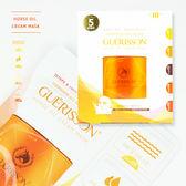 韓國 GUERISSON 馬油黃金面膜禮盒【櫻桃飾品】【28227】