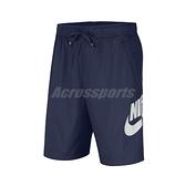 Nike 短褲 NSW Woven Shorts 藍 白 男款 防風 運動休閒 【ACS】 CJ4441-410
