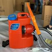 110V現貨 ULV電動超微霧化機電動消毒機有認證220V歐插美插英插霧化機