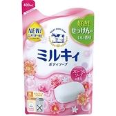 牛乳石鹼 牛乳精華沐浴乳補充包(玫瑰花香)400ML