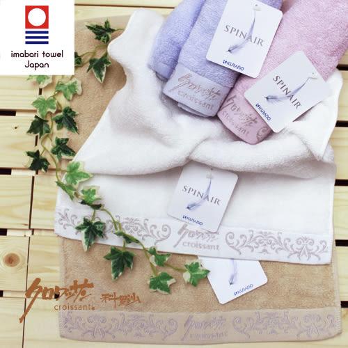 【クロワッサン科羅沙】日本毛巾~今治生產 CR 中空緞邊 方巾 34*42cm (二入組)