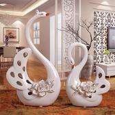 創意家居軟裝酒櫃擺設結婚禮物客廳裝飾櫃擺件陶瓷擺設描金天鵝【折現卷+85折】
