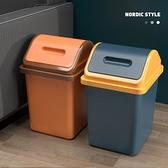 垃圾桶帶蓋子家用臥室網紅衛生間防臭廚房專用大容量批發拉垃圾桶