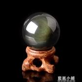 3CM靈菲天然黑曜石水晶球擺件七星陣彩虹眼黑耀石原石風水轉運球擺設 藍嵐