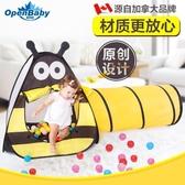 帳篷 歐培兒童帳篷游戲屋家用男孩室內女孩嬰兒寶寶隧道玩具爬行筒戶外NMS 源治良品