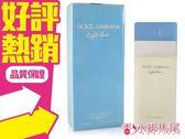 D G Dolce Gabbana Light Blue 淺藍女性香水50ML ◐香水綁馬尾◐