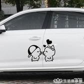 汽車車門貼紙卡通搞笑創意車貼小豬個性車身裝飾貼改裝反光車貼 生活樂事館
