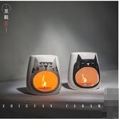 香爐燈 陶瓷香薰爐精油燈茶香爐臥室蠟燭家用客廳精油香粉沉香創意擺件 8號店