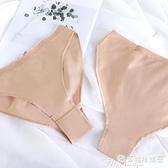 舞蹈內褲 舞蹈考級內褲芭蕾舞練功形體服專用內褲成人女高胯隱形純棉三角褲 愛麗絲