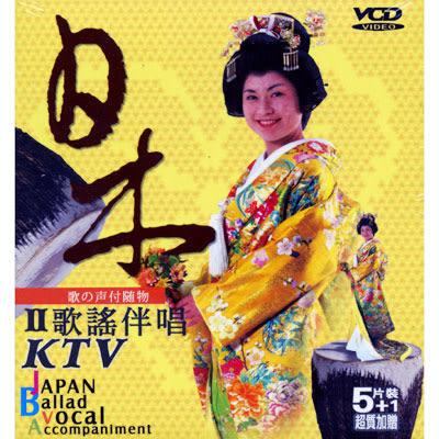 日本歌謠伴唱KTV-貳(5片VCD+1片DVD)