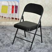 簡易凳子靠背椅家用折疊椅子便攜辦公椅會議椅電腦椅座椅培訓椅子【中秋節好康搶購】