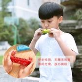 兒童口琴樂器玩具口風琴吹奏樂器【奇趣小屋】