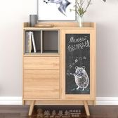 鬥櫃 北歐鬥櫃實木儲物櫃簡約現代客廳裝飾櫃子碗櫃茶水櫃餐邊櫃多用櫃 DF 免運