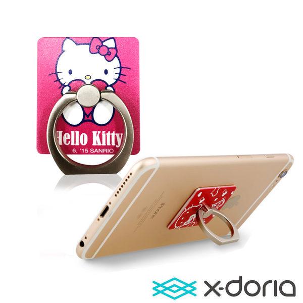 X-doria-Kittty 手機指環支架可愛凱蒂系列-桃心凱蒂