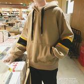 秋季嘻哈衛衣男連帽韓版潮流寬鬆學生長袖寬鬆套頭上衣外套男褂子 依凡卡時尚
